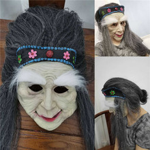 Новая горячая Распродажа мама против морщин, уход за кожей лица мужчина страшная маска Хэллоуин костюм набор для всей поверхности головы по...
