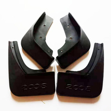 Free Shipping High Quality ABS Plastics Automobile Fender Mudguards Mud Flaps For Peugeot 2008