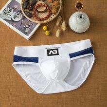 Sous-vêtement confortable pour hommes, culotte de Bikini