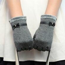 Женские перчатки, зимние перчатки с бантом, милые, новая мода, сенсорный экран, хлопок, теплые, внутренний пух, женские, для девушек, качественные, варежки, перчатки