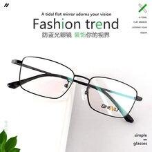 Очки shinu мужские фотохромные Рецептурные очки с увеличительным