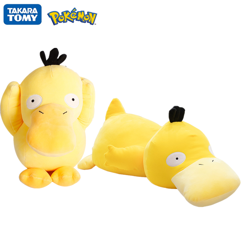 20-80cm Pokemon Psyduck Cartoon Stuffed Plush Toys Anime Figure Pendant Yellow Duck Plush Doll Pillow Toys Girl Christmas Gift 1