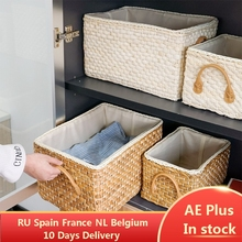 Hand-woven Storage Basket Household Laundry Wicker Baskets with Handles Functional Office Desk Organizing Container Home Decor