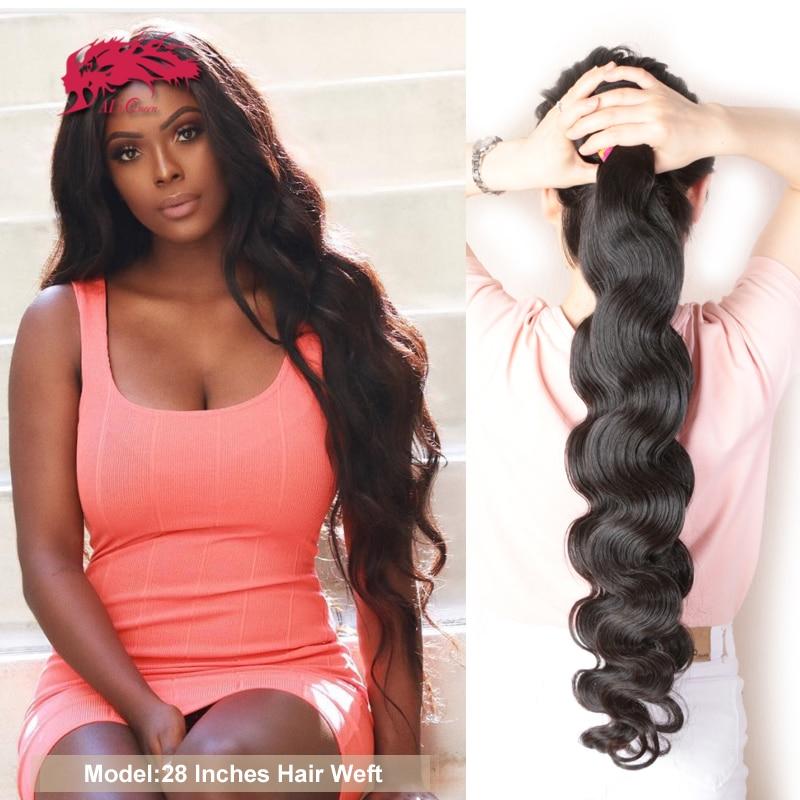 Ali Queen Hair Brazilian Hair Body Wave Hair Weave Bundles 100% Human Remy Hair  P/9A Natural Color 8