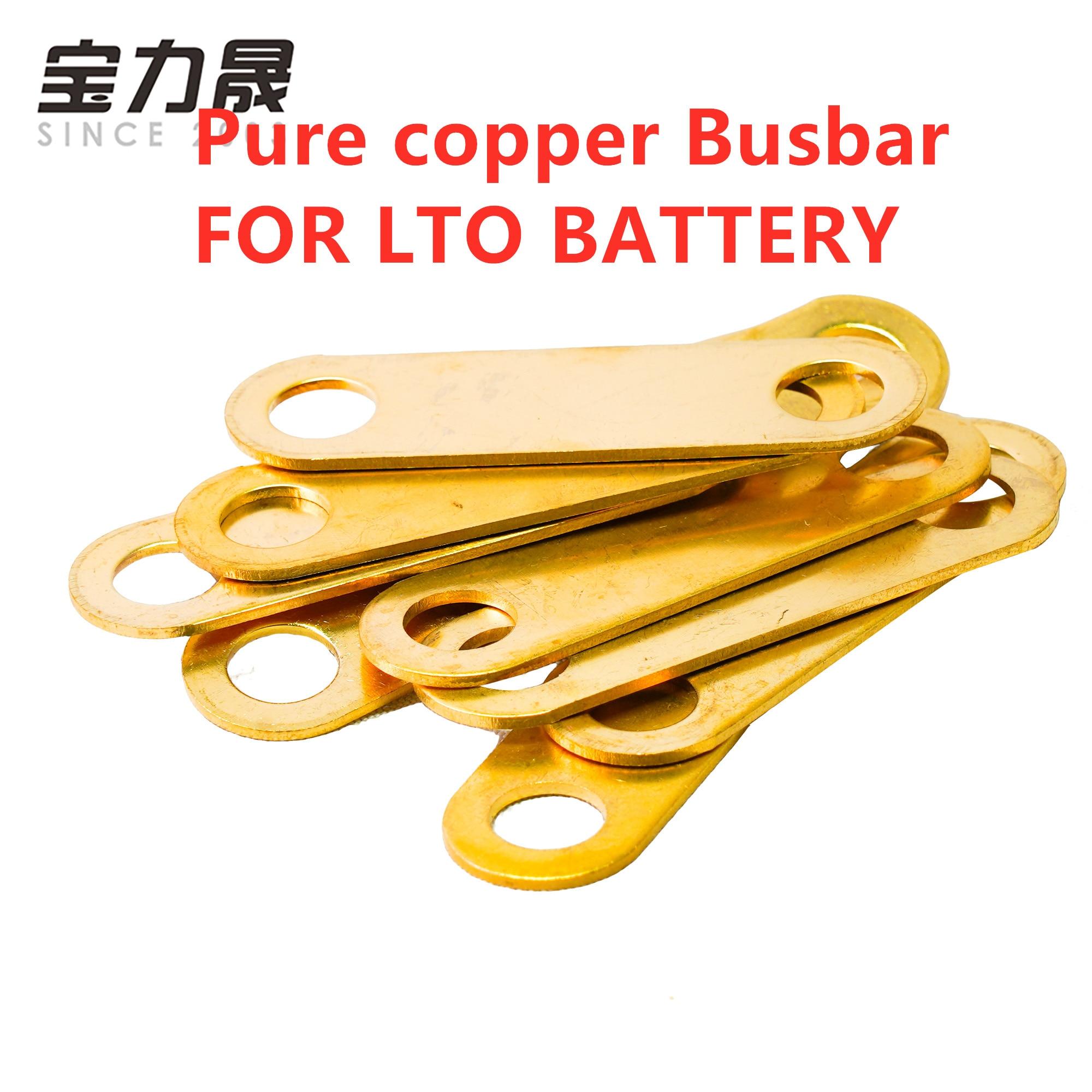 BusBars For LTO Battery Yinlong 66160 2.3V 2.4V 30AH 35AH 40AH 45AH Lithium Titanate LTO Cell Pure Copper  Nickel Plating