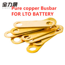 BusBars for LTO battery yinlong 66160 2.3V 2.4V 30AH 35AH 40AH 45AH Lithium Titanate LTO cell Pure Copper  Nickel plating