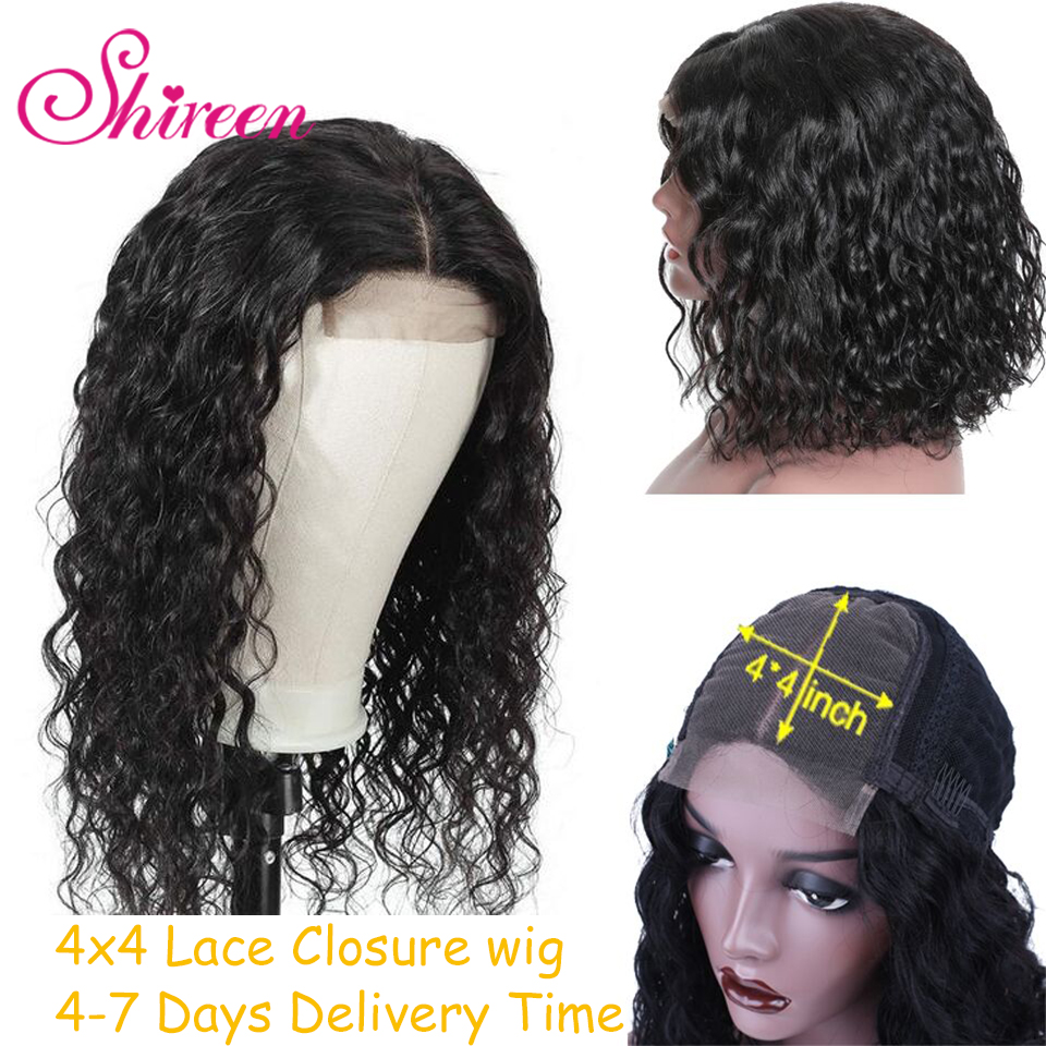 Shireen Brazilian Water Wave Human Hair Wigs Remy Hair Lace Wig 4x4 Short Lace Closure Human Hair Bob Wigs Pre Plucked Hairline