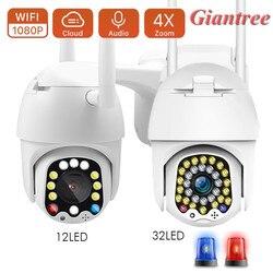 Kamera IP 1080P PTZ Wifi zewnętrzna kamera kopułkowa bezprzewodowa kamera monitoringu wi-fi Pan Tilt 4X Zoom cyfrowy 2MP sieć CCTV nadzór