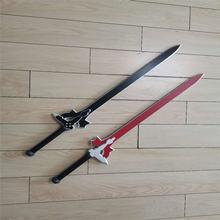 Черный против Красного косплей реквизит оружие САО меч искусство