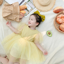 Girls Sweet Dresses Baby Fairy Mesh Princess Dress Puff Slee