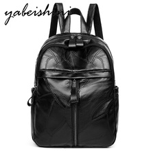 Genuine Leather Backpack Women woman Sheepskin Travel Backpacks luxury Sac a Dos school bag Multifunction shoulder