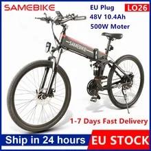 Electric-Bike Cycling Folding Eu-Stock Max-Speed 500W 48V LO26 30km/H Original