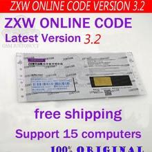 ZXW Team 3.2 Version Schematics Digital Authorization Code  circuit diagram logic board for 365 days