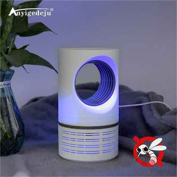 ANYIGEDEJU Led Mosquito Killer Lamp UV Night Light USB Insect Killer Bug Zapper Mosquito Trap Lantern Repellent Lamp Night Light