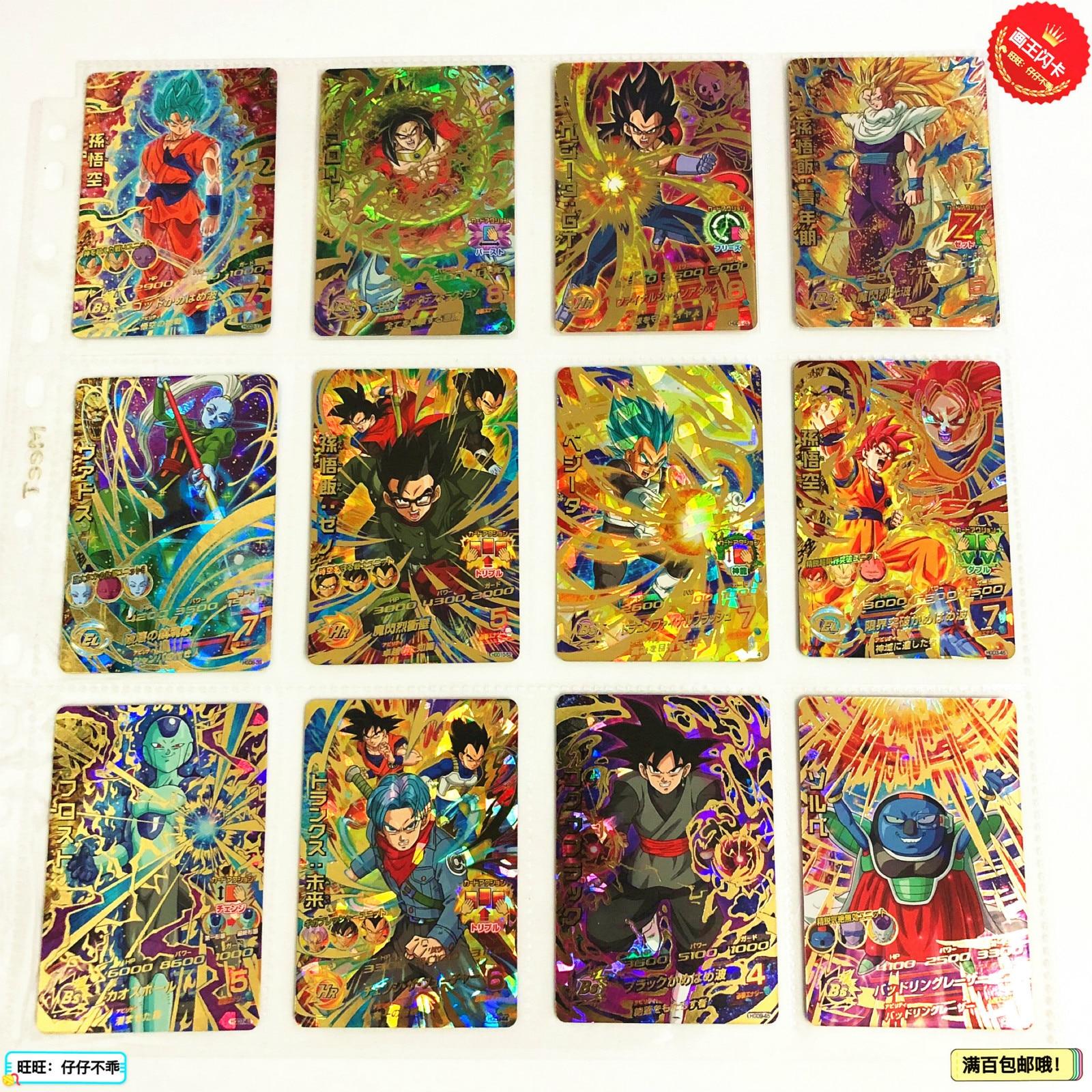 Japan Original Dragon Ball Hero Card 4 stars UR HGD Goku Toys Hobbies Collectibles Game Collection Anime Cards