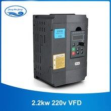 Convertidor de frecuencia de entrada monofásico, inversor Universal CNC VFD 1.5kw/2.2kw 220V, inversor para Motor de husillo