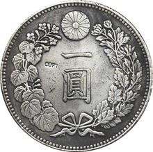 FRETE GRÁTIS atacado Japão 1 Yuan 19 ano moedas copie 100% fabricação coper