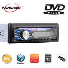 Автомагнитола 1 Din, DVD, CD, Bluetooth, MP4, MP3, USB/AUX/SD/MMC, 12 В, 87,5-108,0 МГц