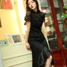 Новогоднее вечернее кружевное платье для женщин Cheongsam qipao