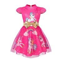 Children Girl Dress Princess Unicorn Dresses Birthday Party Vestidos Rainbow Mesh Christmas Dress For Girls 5603