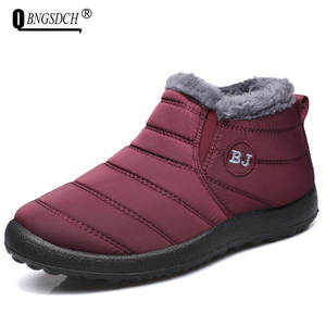 Shoes Short-Boots Th...