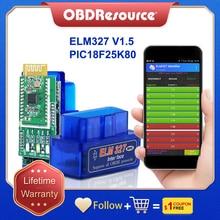 ELM327 V1.5 Bluetooth Adapter WIFI OBD2 narzędzie diagnostyczne do samochodów kod OBDII czytnik OBD 2 skaner samochodowy ELM 327 V1.5 PIC18F25K80