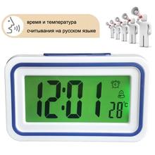 Russian / Italian / Spanish Talking Clock Speaking Time and Temperature Digital Desk Table Snooze Alarm Clock Kid Child Wake Up