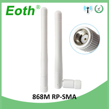 Wholesale 20pcs 868MHz 915MHZ antenna 3dbi RP-SMA Connector GSM Antenna 868 MHz 915 antena gsm white small antenne Lorawan