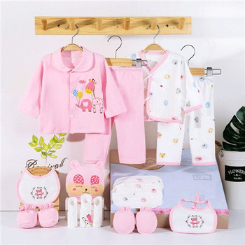 18 Piece/lot Newborn Baby Gift Set Combed Cotton Clothes Infant Girl Rompers Pure Suits Soft Autumn Boys Clothing Without Box - 18pcs-A, Newborn