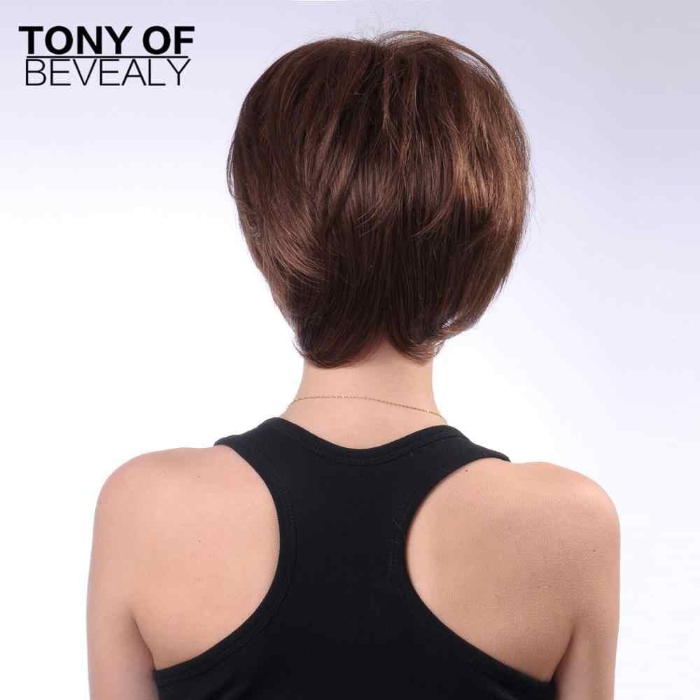 Bob Pendek Coklat Rambut Manusia Campuran Sintetis Wig untuk Afrika Amerika Perempuan Tahan Panas Rambut Manusia Fiber Blend Wig