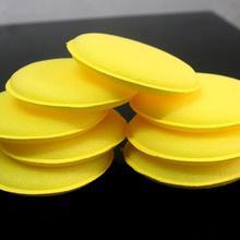 Автомобильная специальная Вощеная круглая губка для обжима маленькая губка для полировки губка для мытья автомобиля