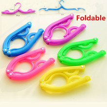 Portable Travel Cloth Hanger Non-Slip Plastic Foldable Rack Drying Clothespin Trouser Accessories