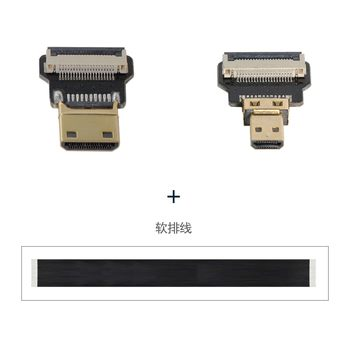 цена на Chenyang Micro HDMI Male to CYFPV Mini HDMI Male Extension FPC Flat Cable 1080P for FPV HDTV Multicopter Aerial Photography