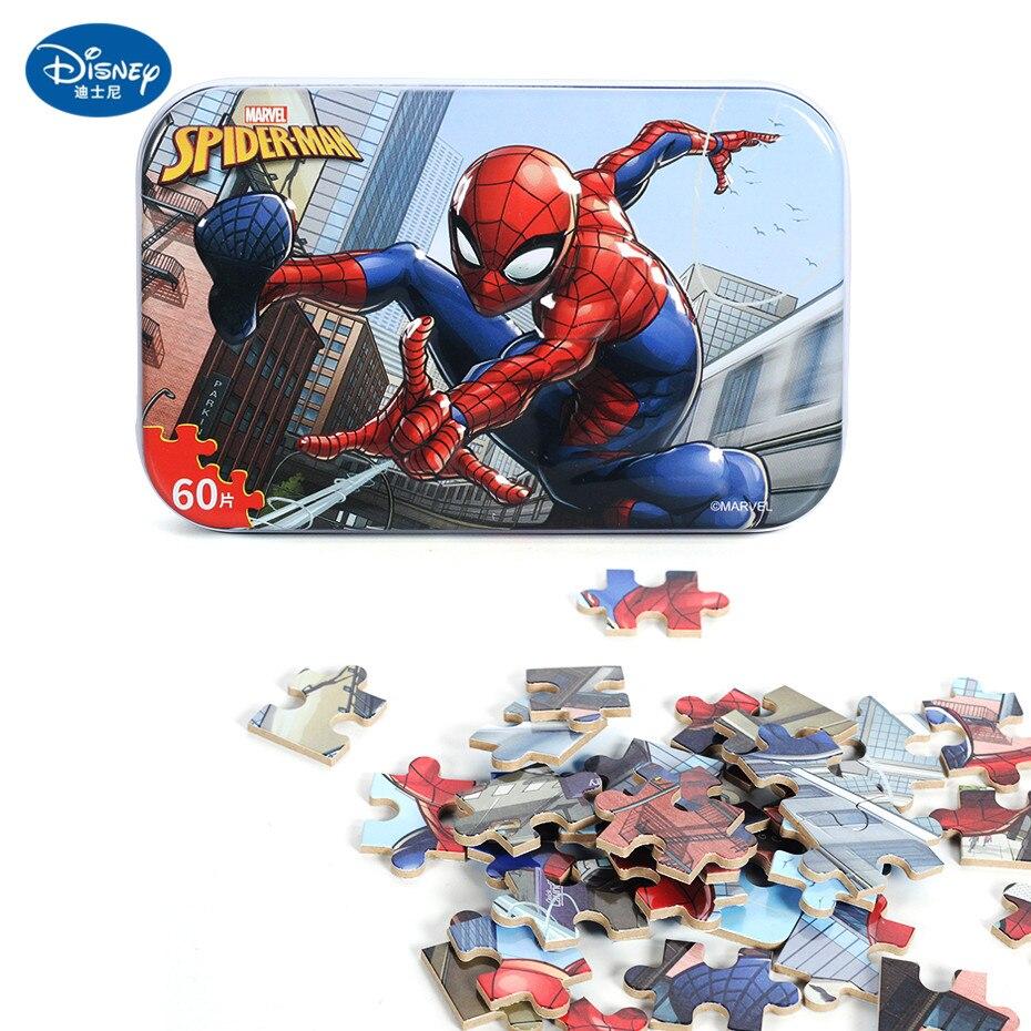 Disney 60 Piece Princess Frozen Wooden Box Puzzle Early Education Children Bottom Box Puzzle Birthday Toys Intelligence Puzzle 11