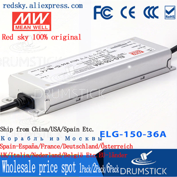 (Only 11.11)MEAN WELL ELG-150-36A (2Pcs) 36V 4.17A meanwell ELG-150 36V 150.1W Single Output LED Driver Power Supply A type