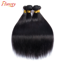 Brazilian Human Hair Bundles 30inches Bone Straight Remy Hair Weave 100% Human Hair Extension 1/3/4 Bundles Deals