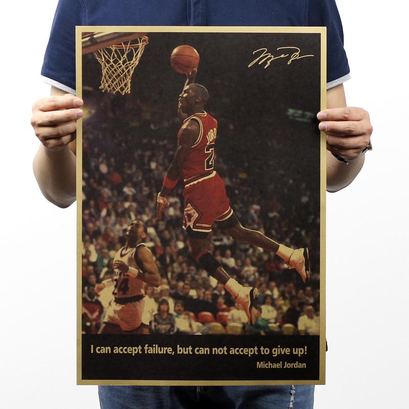 Michael Jordan Not Give Up Vintage Kraft Paper Classic Poster Map School Wall Office Decoration  Art  Retro Prints