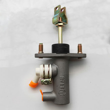 2019 new clutch master cylinder for Geely EC7/FC/SC7
