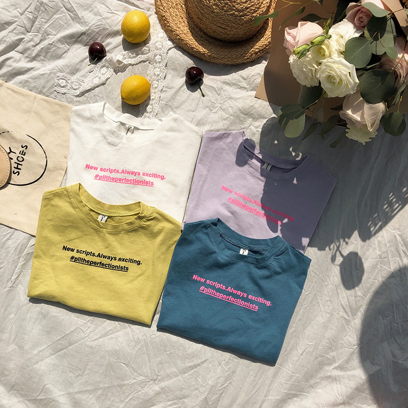 3426 Children's Clothing 2020 Summer New Korean Boys And Girls' All-around Letters Printed T-shirt Short Sleeve Kids Tops