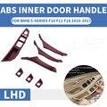 4/7 шт левосторонний привод LHD для BMW 5 серии F10 F11 F18 520 530 Автомобильная внутренняя дверная ручка внутренняя панель вытяжная накладка 6 цветов