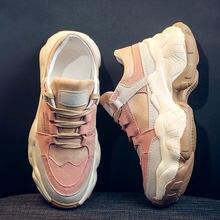 Женские кроссовки на платформе повседневная обувь для бега дышащие
