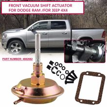 Shift Actuator Front Axle 4WD Vacuum Actuator 4882682 For Dodge Ram for Jeep 4x4 100% Electrically Tested Prior to Leaving #BA(China)