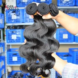 Image 3 - Ever Beauty extensiones de pelo ondulado brasileño, mechones ondulados con cierre, extensión de cabello humano, 3 en oferta de extensiones, color negro Natural virgen