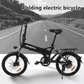 MYATU Высокое качество 20 дюймов, электровелосипед 48V250W складной Электрический горный велосипед литиевая батарея для электромобиля