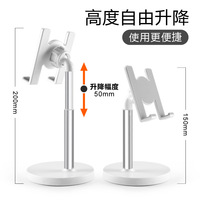 F 360 degree rotate Cell phone holder lifting up and down phone aluminium alloy stand magnet Tablet PC holder less 10inch phone