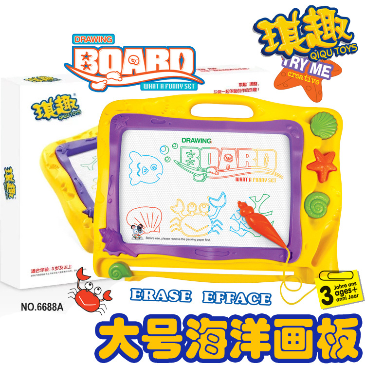 Qiqu Toys Large Size Oceans Sketchpad Color Magnetic Drawing Board CHILDREN'S Hole-Scrubbing Song Hua Write Message Board Send S