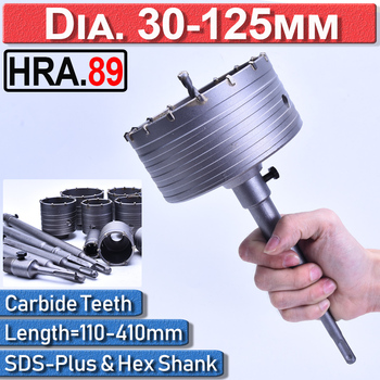 цена на Hole Drill Cutter Sds Plus Pilot Drill Hex Core Drill Bit Sds Hole Bit Set Concrete Masonry Brick Tct 30-125 Mm Diamond Core D30