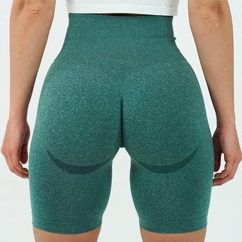 Vital bezszwowe sportowe krótkie kobiety lato wysokiej talii obcisłe legginsy gimnastyczne Squat dowód trening brzucha szorty do biegania kobiet tanie i dobre opinie HAIMAITONG WOMEN POLIESTER CN (pochodzenie) FXK196 Yoga Pasuje na mniejsze stopy niezwykle Proszę sprawdzić informacje o rozmiarach ze sklepu