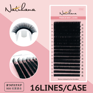 NATUHANA Mix 8~15 mm 16 lines Handmade korean Pbt Eyelash Extension Natural Soft Faux Mink Eyelashes False Lashes for Extension