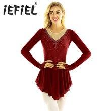 IEFiEL женское платье для балета, балерины, танцевальное платье, блестящее женское платье для катания на роликах, балетного танца, трико